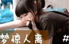 广州学大教育一对一价钱?可以考试吗?