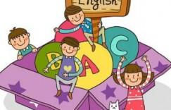 儿童英语学习网站哪个好?这家是真不错