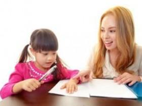 在线少儿英语培训哪家好?选这家的因素