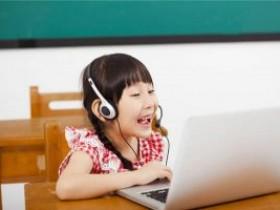 网上儿童英语学习哪家好?深度为大家介绍