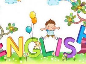 儿童英语培训怎么找,不知道的看过来