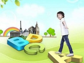 给大家分享:儿童8大全免费英语学习网站