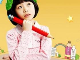 苏州儿童英语培训机构哪家课程全面一些?家长看过来
