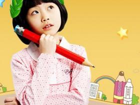 北京在线儿童英语哪里找?我的经验告知