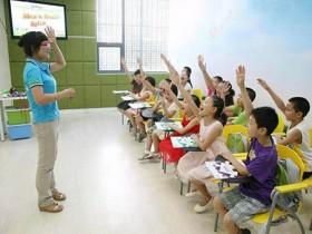上海儿童英语培训哪家好?要从这三个方面去考量