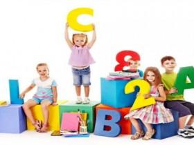 儿童怎么样学英语?如何学英语效率更高?