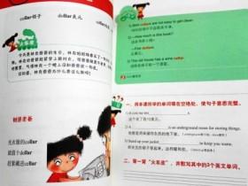 怎么选择好的儿童英语培训机构?线上英语培训好吗?
