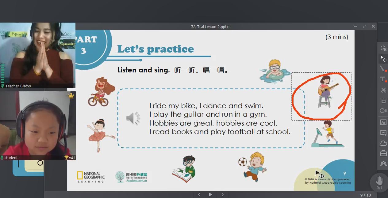 儿童英语培训哪个好?不会选的父母看过来