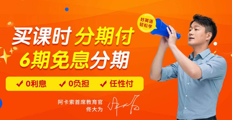 深圳英语培训机构排名,效果好的你们知道吗?