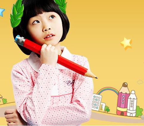 哪家的在线儿童英语外教最好?这家效果不错