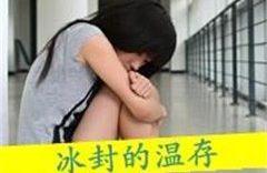 南京北外青少英语怎么样?分享一下我的个人经验!