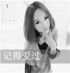 南京学大教育1对1多少钱?